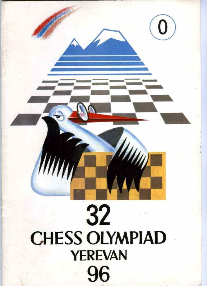 32 Chess Olympiad. Yerevan 96. Bulletin.