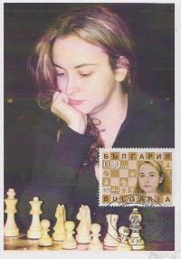 Antoaneta Stefanova World Champion 2004 арт-ф0773