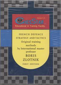 Французская защита (CD) French Defence Strategy And Tactics