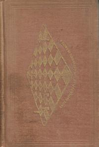 Book Of Chess Containing The Rudiments Of The Game
